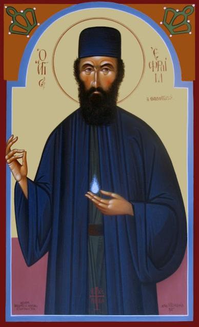 Άγιος Εφραίμ ο Μεγαλομάρτυρας και θαυματουργός, St. Ephraim the miraculous, Преподобный Ефрем чудесное
