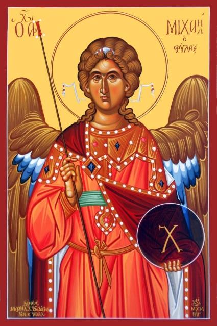 Ο Άρχων Μιχαήλ, The Archangel Michael, Архангела Миха
