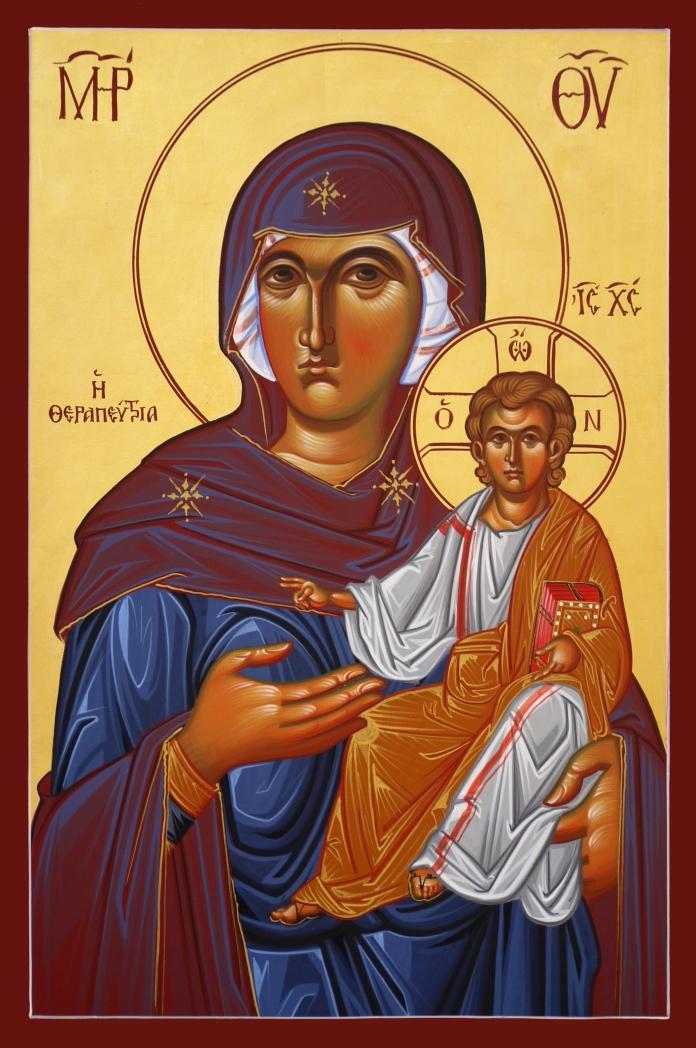 Παναγία η Θεραπεύτρια,  Virgin Mary the Therapist,  Дева Терапевт